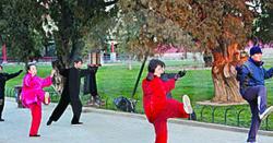 چین کی ایک قدیم ورزش جس کے ذریعے آپ گھر میں ہی ایک خطرناک بیماری کا علاج کر سکتے ہیں