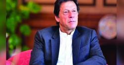 خان صاحب ایک بھینس بیچ کر سمجھتے ہیں بڑی بچت ہوگئی ڈالر ایسے نہیں کنٹرول ہوتے