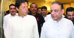 عمران خان نے علیم خان کو جیل سے رہائی کے بعد آج اسلام آباد مدعو کر لیا ہے