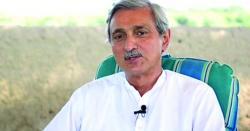 لاہور ہائیکورٹ نے جہانگیر ترین کو سرکاری اجلاس میں شرکت سے روکنے سے متعلق درخواست سماعت کیلئے مقرر کردی