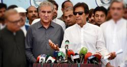 تحریک انصاف کے مرکزی وفاقی وزیر کی نااہلی کی درخواست پر فیصلہ محفوظ