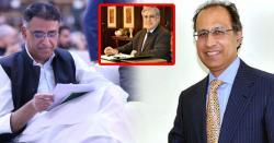 حفیظ شیخ نے وزارت خزانہ کے اندر بیٹھا اسحاق ڈار کا نیٹ ورک بے نقاب کردیا