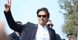 عمران خان کی  بے پناہ مقبولیت آج بھی بھی برقرار افطار پارٹی میں کتنے کروڑ روپے اکٹھے ہو گئے