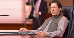 ہندوستانی آشیر باد سے ایک اور مسلمان ملک نے پاکستان دشمنی کی انتہا کر دی