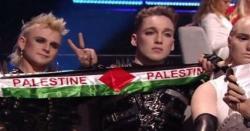 اسرائیل میں میوزیکل ایونٹ کے دوران فلسطینی جھنڈا لہرا دیا گیا