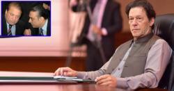 9جون سے 20جون تک تحریک انصاف کی حکومت ختم اور اگر ایسا نہ ہوا تو پھر عمران خان