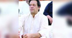 عمران خان کی حکومت ناکام بنانے میں اندرونی و بیرونی طاقتیں ملوث