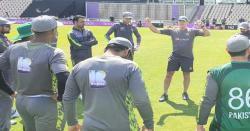 قومی کرکٹ ٹیم کا ورلڈ کپ وارم اپ میچ کیلئے برسٹول میں ڈیرہ