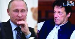 عمران خان، صدر پیوٹن ملاقات کی تیاریاں شروع، خبر کے آتے ہی ملک بھر میں ہلچل مچ گئی