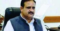 وفاقی وزیر سردار علی محمد مہر کے انتقال پر وزیر اعلیٰ پنجاب سردار عثمان بزدار کا اظہار افسوس