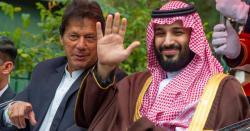 سعودی عرب پاکستان کی ڈوبتی معیشت کو سہارا دینےکیلئے میدان میں آگیا