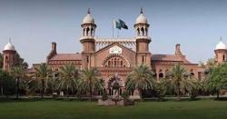 لاہور ہائیکورٹ کے جج نے وزیراعظم کے خلاف درخواست کی سماعت کرنے سے معذرت کرلی