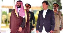 سعودی عرب سے وزیر اعظم عمران خان اور عوام کیلئے زبردست خوشخبری آگئی