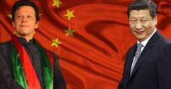 پاکستان نے چین سے کتنا قرضہ لیا؟ تفصیلات سامنے آ گئیں