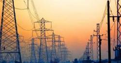 اگر آپ 300 یونٹس سے کم اور زائد بجلی استعمال کرتے ہیں تو فی یونٹ کتنے کا ہو گا ؟ سن کر آپ کے ہوش اڑ جائینگے