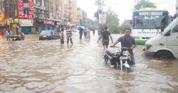 محکمہ موسمیات کی لاہور میں وقفے وقفے سے بارش کی پیشگوئی