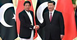 پاک چین دوستی واقعی زندہ باد : 26 مئی کو کن منصوبوں پر دستخط کیے جائیں گے؟
