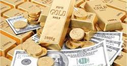 ڈالر جمع کرنے والوں کے برے دن شروع