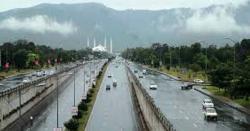 لاہور سمیت کئی شہروں سے بارش سے موسم خوشگوار