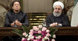 بھارت اور قطر کے جھٹکے کے بعد پاکستان نے ایران کو بڑا سرپرائز دیدیا