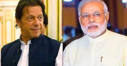 الیکشن جیتنے کے بعد وزیراعظم عمران خان کے  مبارکبادی پیغام پر مودی کا بیان بھی آگیا، اہم ترین اعلان کر دیا