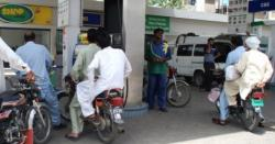 ملک بھر میں موٹر سائیکلوں کیلئے کم قیمت پٹرول متعارف کروانے کا فیصلہ