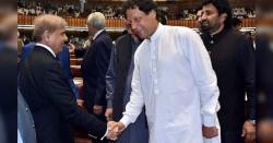 انتہائی اہم ترین رہنما نے پارٹی کو خیر باد کہہ کر تحریک انصاف میں شمولیت کا اعلان کر دیا