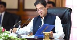 سندھ میں ایک اور صوبہ بنانا چاہئے یا نہیں؟ وزیراعظم عمران خان نے تحریک انصاف کی پالیسی کا باقاعدہ اعلان کردیا