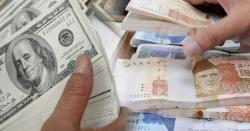 ڈالر ذخیرہ کرنے والوں کے لیے بُری خبر ہے کہ ڈالر کی قیمت میں 5 روپے تک کی کمی ہو سکتی ہے