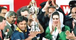 ورلڈ کپ کا سفر، 1996 میں سری لنکن ٹائیگرز نے میلہ لوٹ لیا