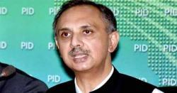 2020ء تک گردشی قرضوں کا بہاؤ صفر کر دینگے: عمر ایوب خان