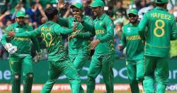 ورلڈ کپ 2019سے قبل پی سی بی کی جانب سے قومی کرکٹرز کیلئےبڑی خوشخبری
