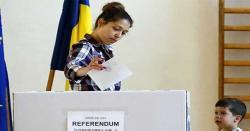 یورپی یونین کے انتخابات کا عمل مکمل ہوگیا