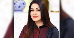 اداکارہ ناہید شبیر کے گھر خوشیاں ہی خوشیاں ، ہر طرف سے مبارکبادیں
