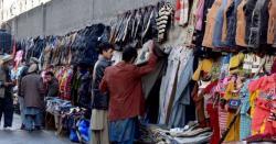 مہنگائی کی لہر،تجارتی مراکزسنسان،تاجربرادری شدیدپریشانی میں مبتلا