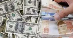 ڈالر کی قیمت میں پھر اضافہ، خبر پڑھ کر آپ یقین نہیں کرینگے
