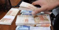 ترقیاتی بجٹ: 675 ارب میں سے 581 ارب روپے جاری ہوئے