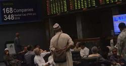 معیشت کا پہیہ چل پڑا، پاکستانیوں کیلئے بڑی کوشخبری، مسلسل تیسرے دن اسٹاک مارکیٹ میں زبردست اضافہ