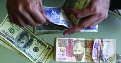 انٹر بینک میں ڈالر92پیسے سستا ہو گیا، ڈالر کی نئی قیمت 149روپے30پیسے