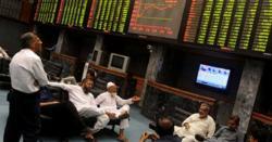 سٹاک مارکیٹ: کاروبار کے آغاز پر 950 پوائنٹس کی تیزی، ڈالر بھی سستا