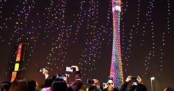 چین میں ڈرون لائٹ شو