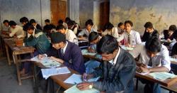 بھارت میں فیس کی عدم ادائیگی پر طالب علم کے ہاتھ پر مہر لگا دی گئی