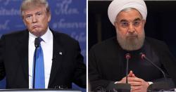 امریکہ پابندیاں ختم کردے تومذاکرات کے لیے تیارہیں،ایران