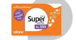 یوفون سپرکارڈ کی قیمت بڑھادی گئی