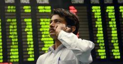 اسٹاک مارکیٹ کیلیے 2 سپورٹ فنڈ کی آج منظوری کا امکان