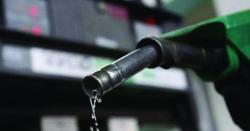 پٹرولیم مصنوعات کی قیمتوں میں اضافے سے متعلق خبریں اندازوں پر مبنی ہیں، سمری تیار نہیں کی: اوگرا