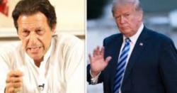 امریکہ کا پاکستان کیخلاف ایک اور سخت فیصلہ