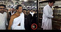 عمران خان تم نے جھوٹ بول کر ہم سے ووٹ لیا