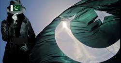 ''پاکستان کے بیٹے ابھی جاگ رہے ہیں''