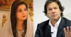 ''میرے کپتان! سنتا جا، شرماتا جا، جھوٹا اعظم''مریم نواز نے وزیراعظم بارے ایسی بات کہہ تھی کہ کھلاڑی غصے سے لال پیلے ہوگئے
